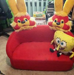 Children's sofa + pillow
