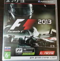 Formül 1 (F1 2013) PS3