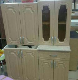 Set de bucătărie 1.2 m Bereza