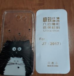 Cover for Samsung phone