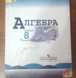 Textbooks for grade 8.
