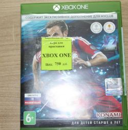 Game for XBOX One (LICENSE)