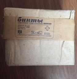 Bandages 20 pcs / 1 pack