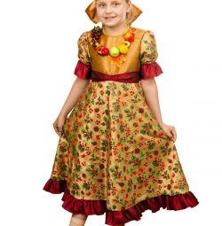 "Costum de carnaval ""Toamna"""