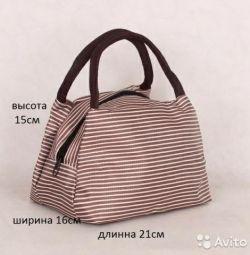 Kapasiteli bir çanta
