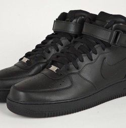 Sneakers new nike