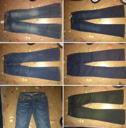 Jeans, breeches
