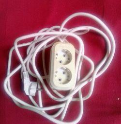 Extension - socket