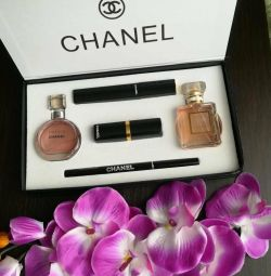 Chanel gift set 5 in 1