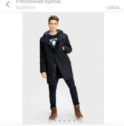 New with tag jacket o'stin