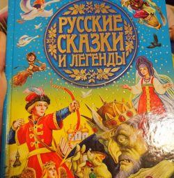 Çocuk kitabı Rus masalları ve efsaneleri