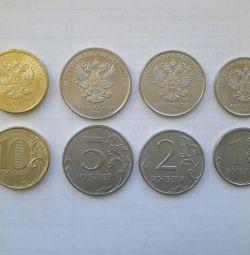 2016 Σετ νομισμάτων