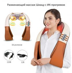 ? Kneading Massager Shiatsu IR heating