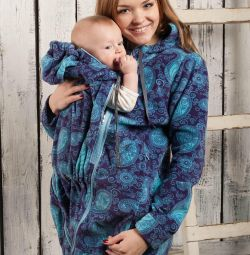 3in1 Fleece Sling Jacket I love mum