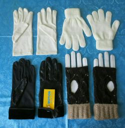 Gloves and covers are new