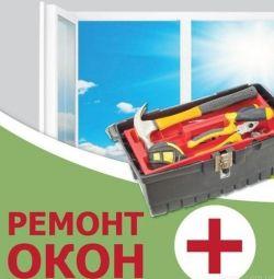 Скління, ремонт вікон і дверей