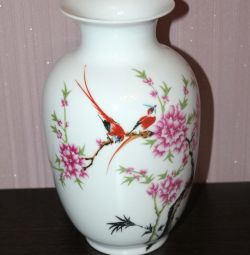 Vase porcelain new 23 cm