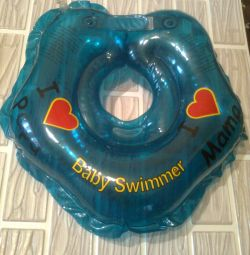CIRCLE FOR SWIMMING.