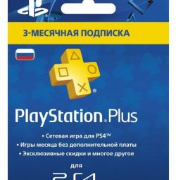 PS4 + Subscriptions PS4 Payment Card