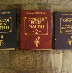 Book of Divination (2 parts) and Orakul.Bolshoy format.