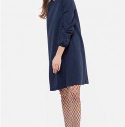 Φόρεμα από το Knyazevoy