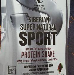 Αθλητική διατροφή. Πρωτεΐνη με σύμπλεγμα BCAA