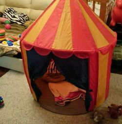 Game tent for children