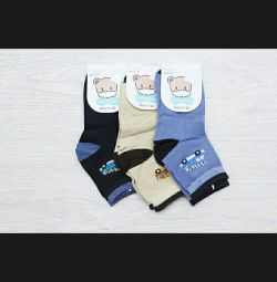 Socks for boys and girls