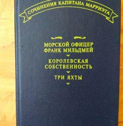 Captain Marrieg's Composition Book