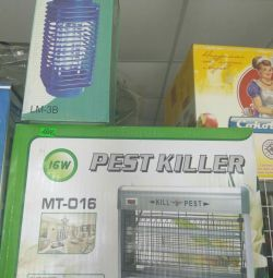 Mosquito repeller new
