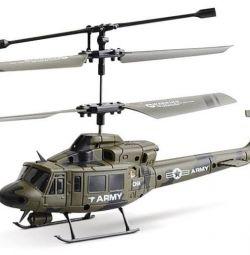 UDI U806 Στρατιωτικό ελικόπτερο, νέο