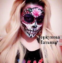 Halloween Grimm