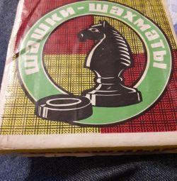 Dama satranç yolu