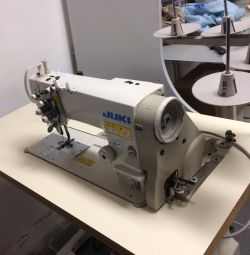 Repair of sewing machines.