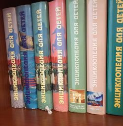 Βιβλία. Εγκυκλοπαίδειες Avanta + Νέα