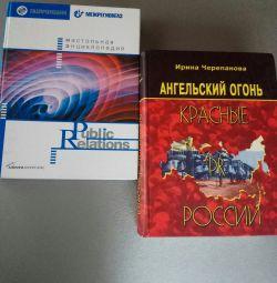 Επαγγελματικά βιβλία