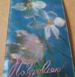 Stereo postcard USSR 1980