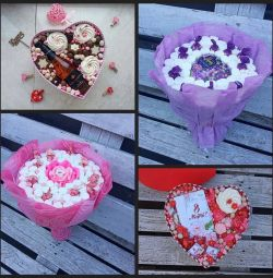 Gifts Kherson