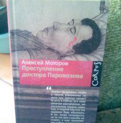 A. Motov, Aventurile lui Dr. Parovozov