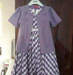 Φόρεμα + Μπουφάν