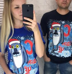 T-shirts της Πρωτοχρονιάς για άντρες και γυναίκες