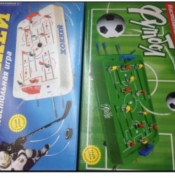 Foosball, hockey, billiards