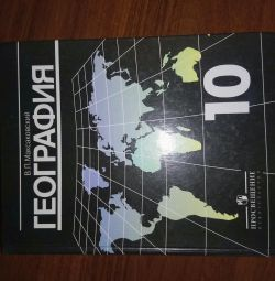 Textbook geography class 10
