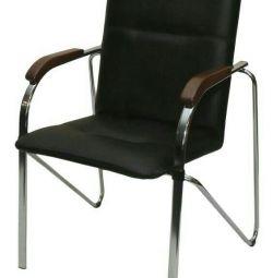 Καρέκλα Persona 6 (Samba) Κορνίζα με χρώμιο