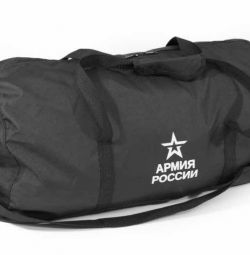 Bag armata rusă