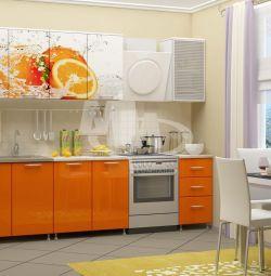 Orange from Power Furniture