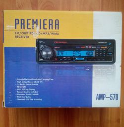 Radio tape recorder Premiera. New