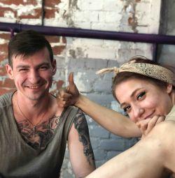 Tatuaj maestru
