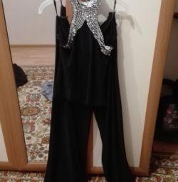 Κοστούμι