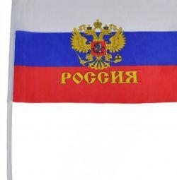 Steagul Rusiei21x14cm.27sht. R20x30sm 24pcsV Simferopol